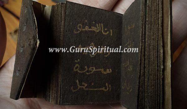 Kitab Stambul Asli Kuno