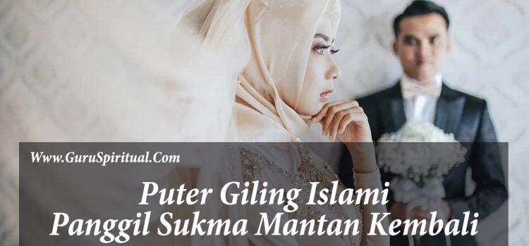 doa puter giling islami